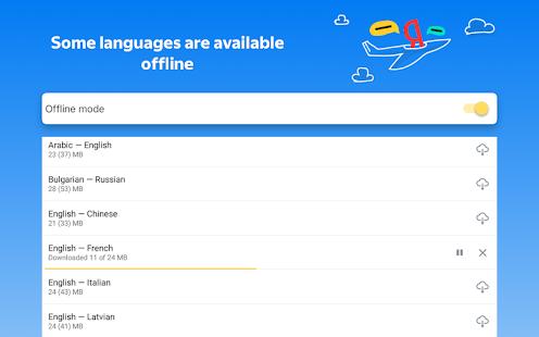 Yandex.Translate u2013 offline translator & dictionary screenshots 11