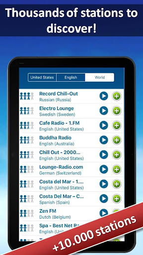 Radio FM ! 4.1.2 Screenshots 8