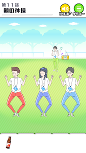 シャイボーイ -脱出ゲーム (MOD, Unlimited Money) For Android 4