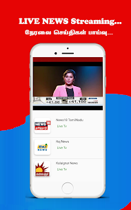 Tamil News Live TV For Pc | How To Install On Windows And Mac Os 1