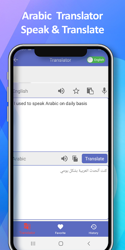 Learn Arabic Speaking in Urdu - Arabi Seekhain 1.3 screenshots 2