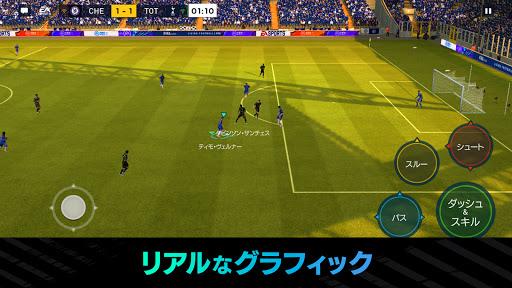 Code Triche FIFA MOBILE (Astuce) APK MOD screenshots 3