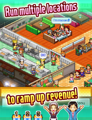 Cafeteria Nipponica SP  screenshots 14