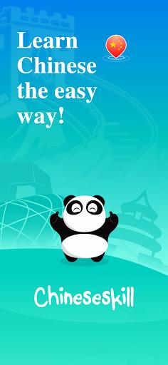 Learn Chinese - ChineseSkill 6.0.4 screenshots 1
