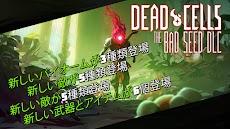デッドセル - Dead Cellsのおすすめ画像1