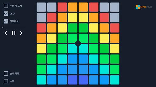 UniPad 3.5.0 Screenshots 3
