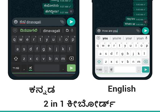 Kannada Keyboard  screenshots 1