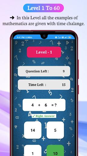Math Games, Learn Plus, Minus, Multiply & Division 6.6.0 screenshots 3