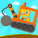 恐竜発掘探検隊 3 - 子供向けトラックシミュレーターゲーム - Androidアプリ