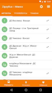Расписание транспорта – ZippyBus 2
