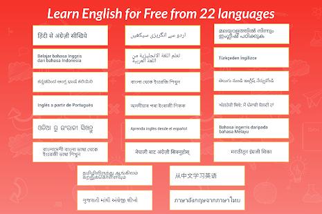 Hello English: Learn English 1158 Screenshots 9