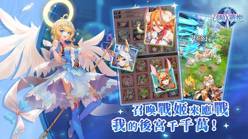 u53ecu559axu6230u59ec  screenshots 2