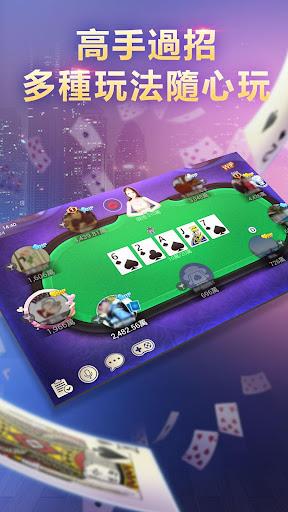 u535au96c5u5fb7u5ddeu64b2u514b texas poker Boyaa 6.1.2 Screenshots 14