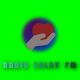 Radio Télévision Solav para PC Windows