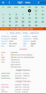 Telugu Calendar 2021 Telugu For Pc   How To Download  (Windows/mac) 1
