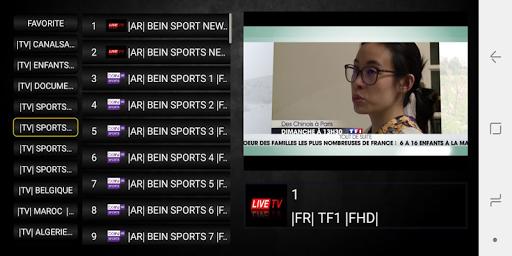 Proton Iptv Pro2  Screenshots 4