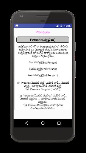English Grammar in Telugu apktram screenshots 5