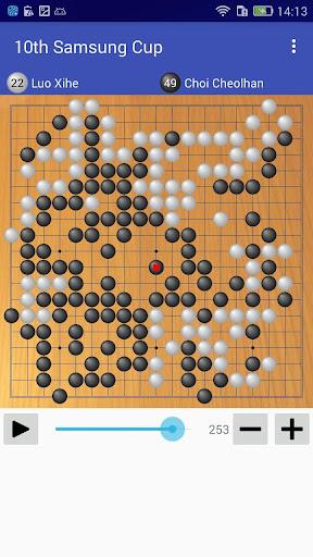 go4go free screenshot 3