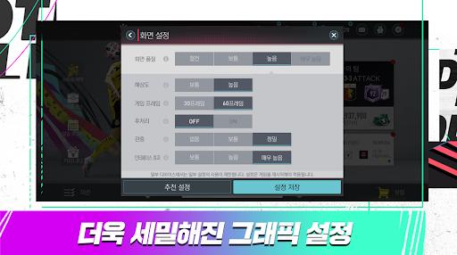 FIFA Mobile goodtube screenshots 10