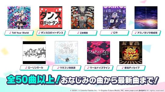 プロジェクトセカイ カラフルステージ! feat. 初音ミク 10