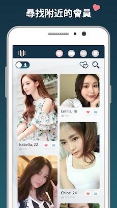 免費交友App - Singol, 開始你的約會!のおすすめ画像2