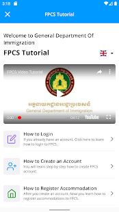FPCS - GDI