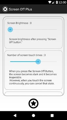 スクリーンオフプラス(ScreenOffPlus)画面を消して誤操作防止 指紋認証対応の安全設計のおすすめ画像3