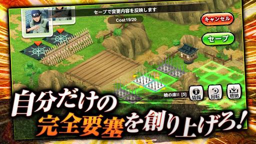 NARUTO X BORUTO u5fcdu8005BORUTAGE 7.2.1 screenshots 9