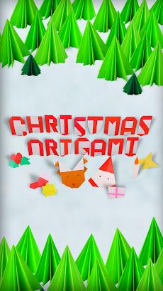 クリスマスおりがみのおすすめ画像1