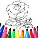 バレンタインデーの愛の色ゲーム - Androidアプリ