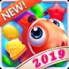 海の冒険者 - Androidアプリ