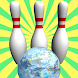 ボウリングパズル - Androidアプリ