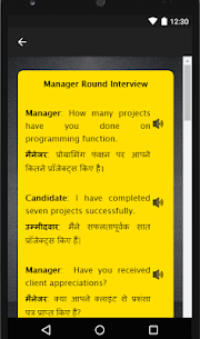 Interview in English and For Pc – Free Download In Windows 7/8/10 2