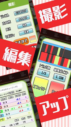 u76eeu6307u305bu30a4u30f3u30d5u30ebu30a8u30f3u30b5u30fcu3000u7121u6599u653eu7f6eu80b2u6210u30b2u30fcu30e0 screenshots 2