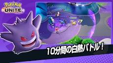 Pokémon UNITEのおすすめ画像4
