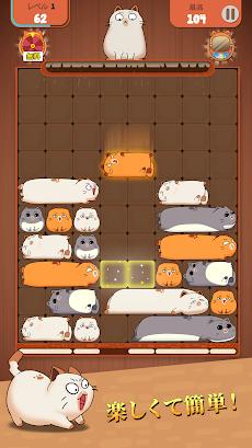 Haru Cats: スライド ブロック パズルのおすすめ画像4