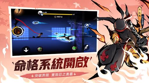 u5fcdu8005u5fc5u9808u6b7b screenshots 19