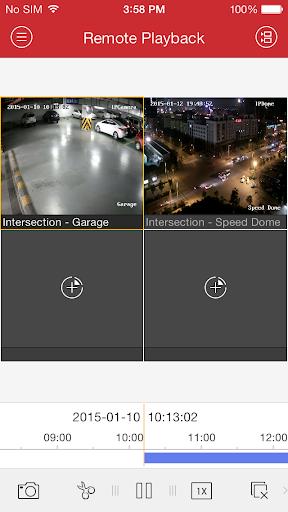 iVMS-4500  screenshots 2