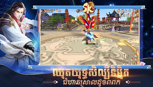 SK Legend 1.9.1 screenshots 4
