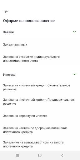 u041fu0440u0438u043cu0441u043eu0446 u041b@u0439u043d Apkfinish screenshots 3