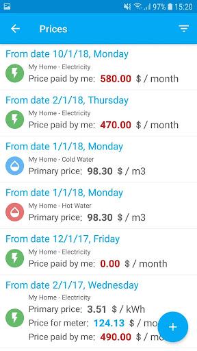 Easy Home Offtake 6.2.2 Screenshots 8