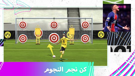 تحميل لعبة فيفا 2021 FIFA للكمبيوتر والاندرويد مجانا النسخة النهائية كاملة 3