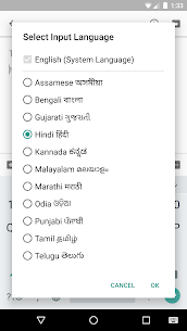 Download Google Indic Keyboard  in Your PC (Windows and Mac) 2