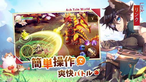 Ash Tale-u98a8u306eu5927u9678- apkpoly screenshots 4