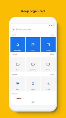 Google Keep - メモとリストのおすすめ画像3