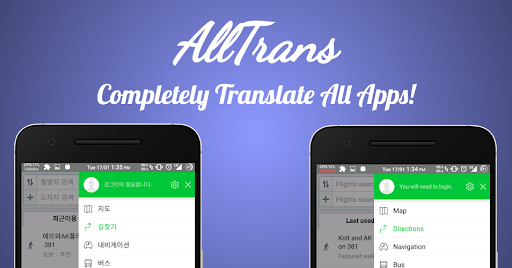 AllTrans - Translate Other Apps 1.9.3 Screenshots 1