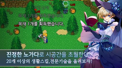 ub178uac00ub2e4 RPG uc628ub77cuc778 1.140 screenshots 10