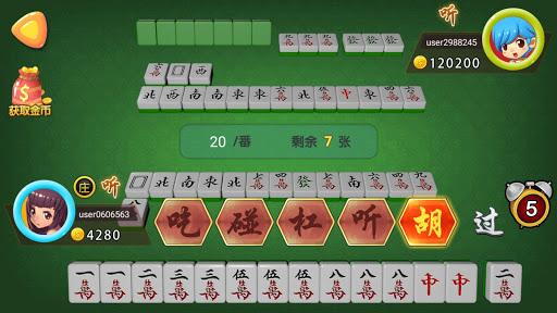 Mahjong 2 Players -  Chinese Guangdong 13 Mahjong screenshots 6