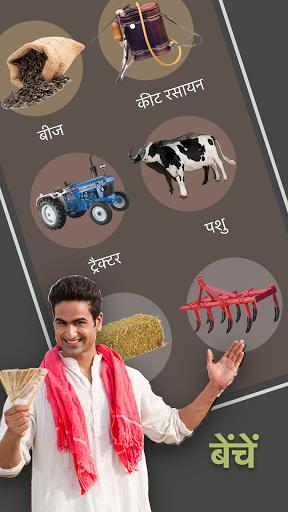 Agriculture Kisan App, Kheti, Pashu Mela: Krishify apktram screenshots 4