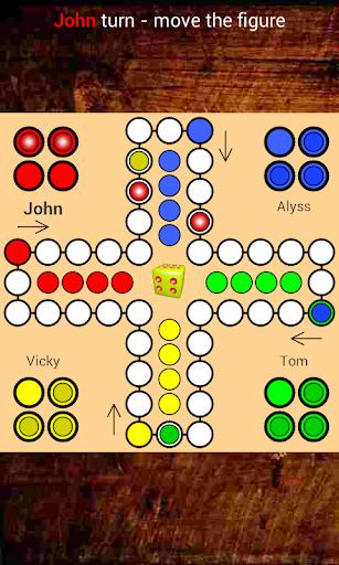 Ludo Multiplayer 1.54 screenshots 3